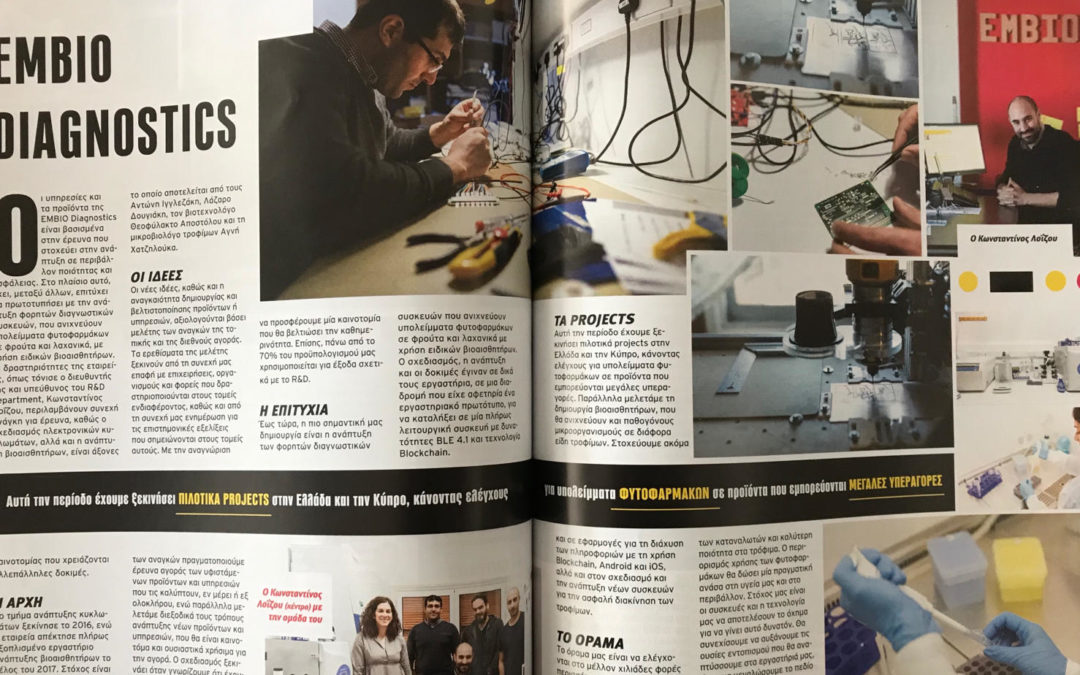 Along with the biggest and traditional companies in Cyprus EMBIO Diagnostics Ltd stands out in this month's inbusiness.